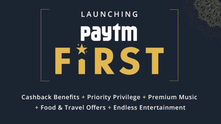 Paytm First