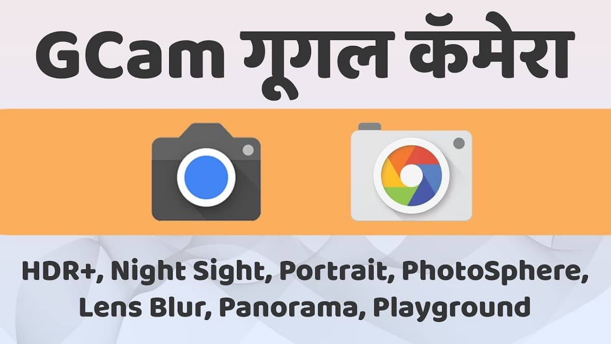 Google Camera GCam Mod Marathi