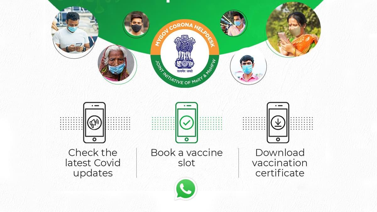 Covid Vaccine Book WhatsApp