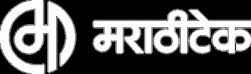 MarathiTech - मराठीटेक