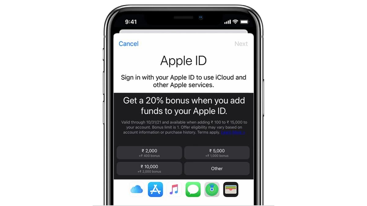 Apple ID Balance India Offer